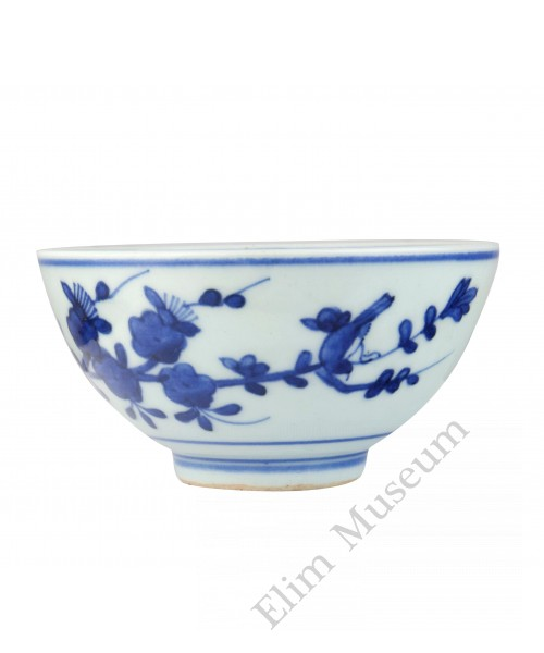 1254 A Ming B&W plum and magpie bowl
