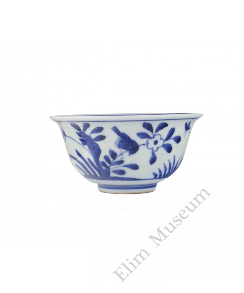 1253  A Ming B&W plum and magpie bowl