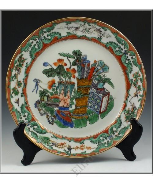 1242 A Qing  Five-colors dish