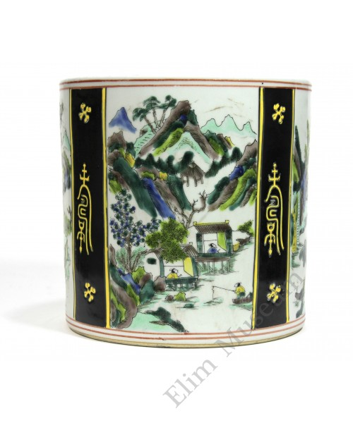 1220 A Qing Kang-Xi Wucai landscape brushholder