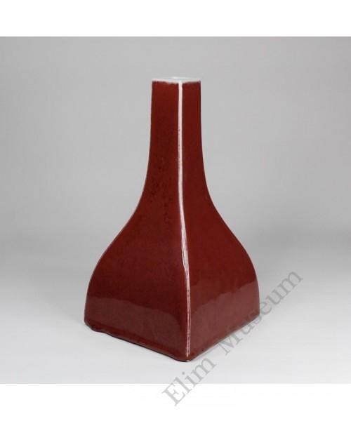 1219 A Qing golden-red quadrilateral vase