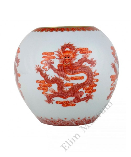 1137 A Iron-Red dragon water pot