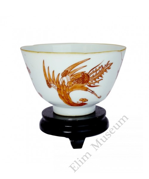 1001  A Dao-Guan Period Iron-red Small Bowl