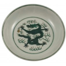 1049 A famille rose dish with dragon chasing peal