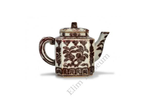 A Tea Port of Ming