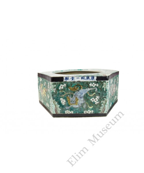 1022  A Kang-Xi Sancai exotic beasts brush washer