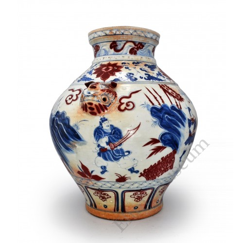 1377 A Yuan underglaze blue-red jar with figures