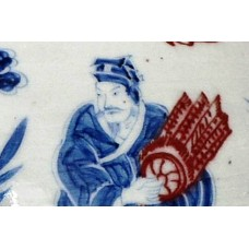 1377 A Yuan underglaze blue-red jar with figures
