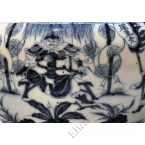 1438  A Yuan B&W pot with figures