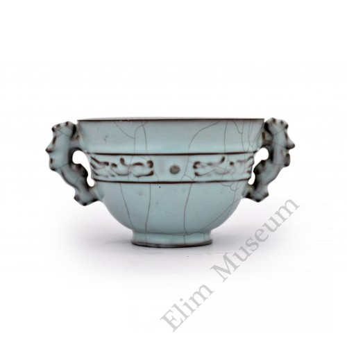 1456 A Northern Song blue glaze wine cup