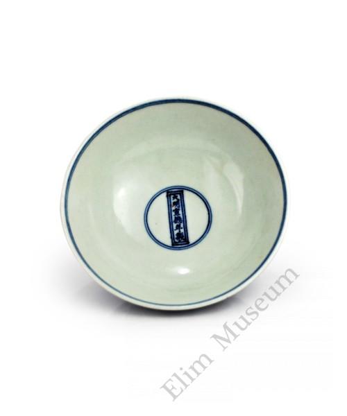 1473 A B&W eight-treasures short stem cups