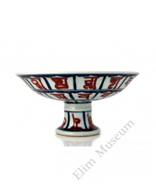 1483 A blue & red stem cup with Sanskrit