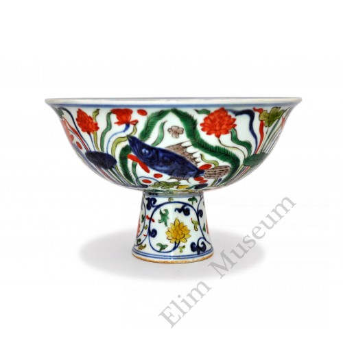 1488 A Wucai stem cup with fishes and lotus