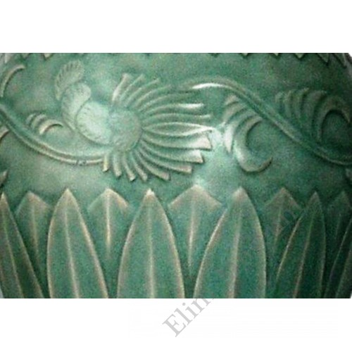 1511 A Long-Quan celadon  carved-lotus long neck water jar