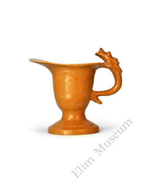 1553  An archaistic yellow glaze wine cup (Gong)