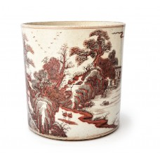 1565 An Kangxi period brush pot with under glaze red landscape