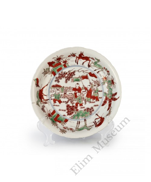 1570 A Red-Green enameled plate