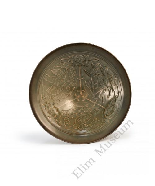1581 A Yaozhou-ware conical bowl2