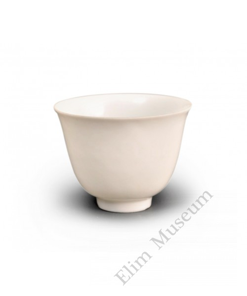 """1584  A an-hua phoenix and dragon wine cup with """"haven"""" reign-mark"""