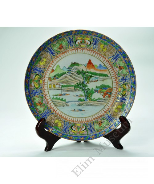 1159 An export fengcai dish with landscape