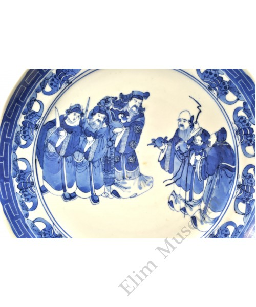 1160 A late Qing B&W plate with mythical deities