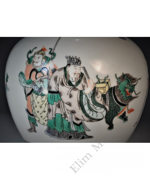 """1633 A five colors jar decor with figures """"The Wen King of the Zhou sought a sage"""""""