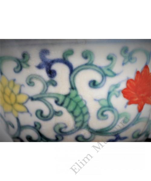1642 A Doucai lotus pattern cup