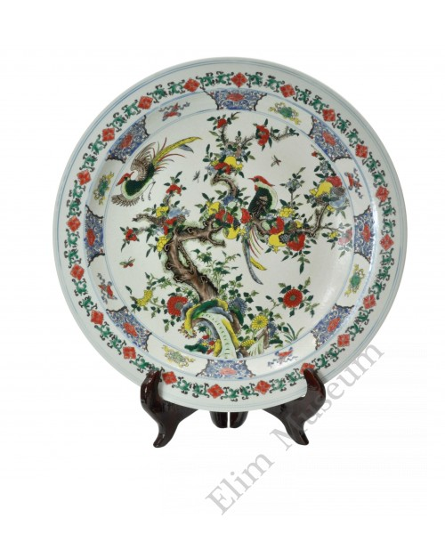 1165 A Wucai plate of pomegranate and Pheasants