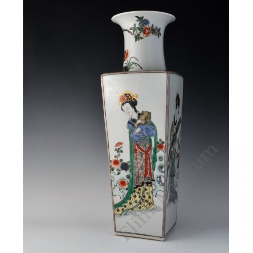 "1668 A Wucai ""beauties of the four scholarships"" vase"