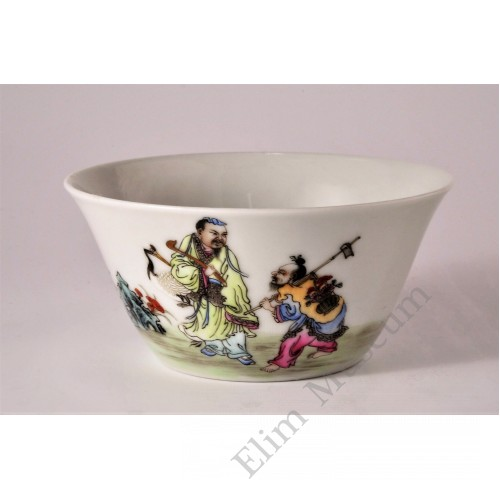 """1670 A rose-enameled tea cup with """"Daoist"""" figures"""