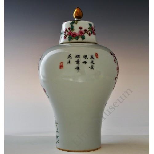 1701 A  famille rose covered vase