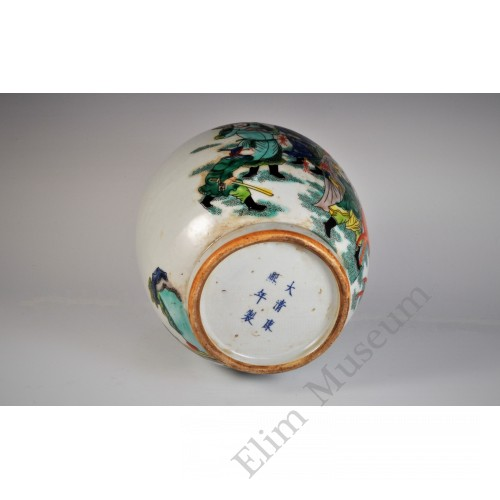 1748 A Wucai porcelain jar with characters
