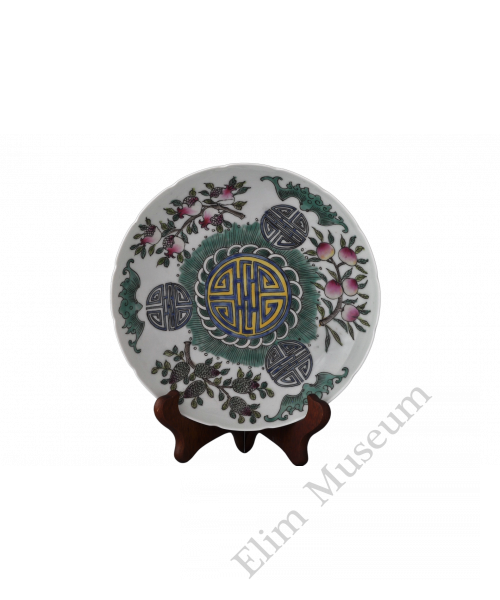 "1758  A Fengcai ""three fruits"" plate"