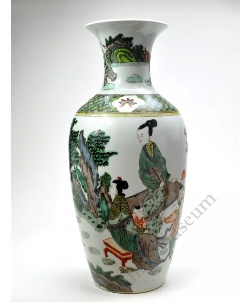"1195  Kang-Xi Wucai vase of ""Game of Arrows Casting"""
