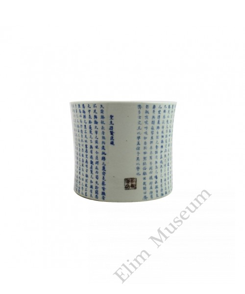 1122  A underglaze blue and red brush pot with a prose