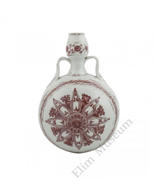 1212 Ming Xuan-De underglaze red moon-flask with