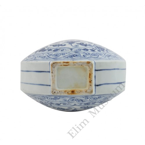 1214  Ming Yong-Le b&w moon flask with scrolling lotus