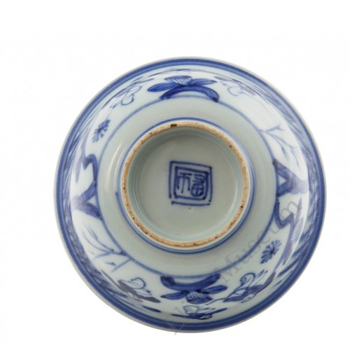 "1252 Ming Jia-Jing Period B&W bowl with ""soccer game"""