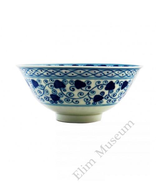 1268 Ming Dynasty ChengHua period B&W bowl