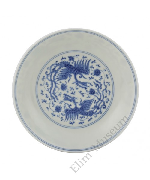 1270 Ming Cheng-Hua period B &W playing phoenixes dish