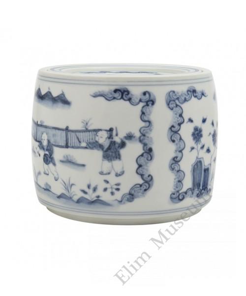 1272 Ming ChengHua period B&W go can