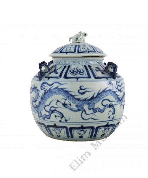 1313 A Yuan B&W dragon four handles covered vase