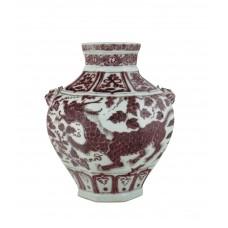 1338 An underglaze red Qilin jar