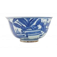 "1341 A B&W  joyful ""mother-son""  bowl"