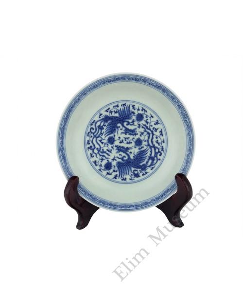 1353 A Ming underglaze blue pheonix plate