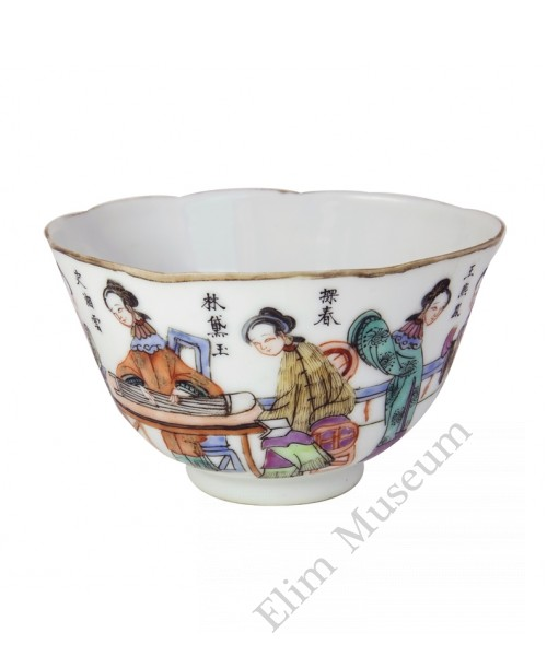 1045  A Tongzhi fengcai bowl with novel figures