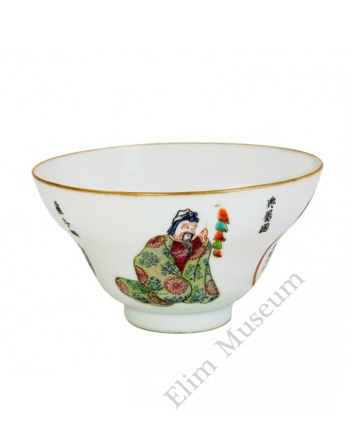 "1046  A Daoguang Fencai bowl of ""wushuangpu"""