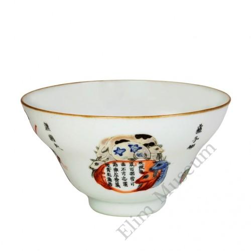 """1046  A Daoguang Fencai bowl of """"wushuangpu"""""""