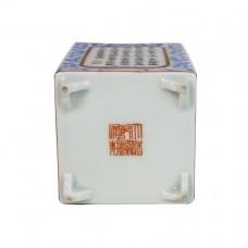 1005    A Qian-Long Yangcai brush holder