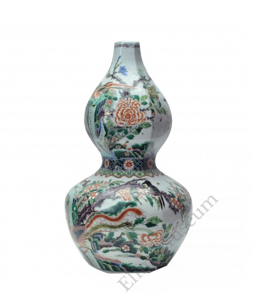A  Kang-Xi Wucai  gourd vase with birds and flowers.
